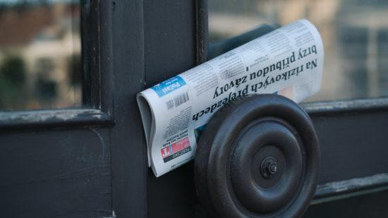 新聞紙での作り方