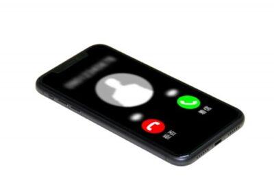 迷惑電話からの着信を拒否する方法