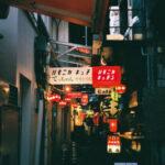 台湾カステラ・吉祥寺「BULLPULU(ブルプル)」の口コミを徹底調査!電話予約や通販なども詳しく紹介