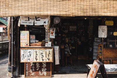 ほかに「埼玉」にある台湾カステラ店は?