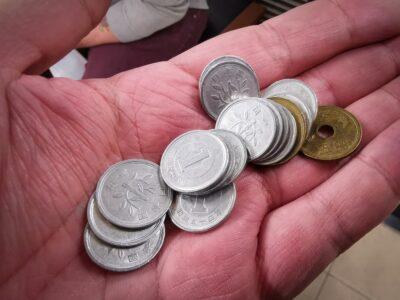 「両替」には手数料がかかる?