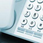 011の市外局番から始まる迷惑電話を電話番号検索で調べる方法