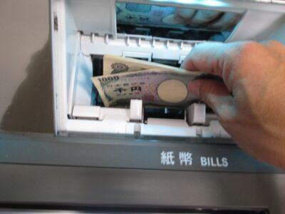 atmを使えば無料で千円札に両替できる?